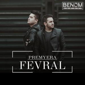 PREMYERA FEVRAL