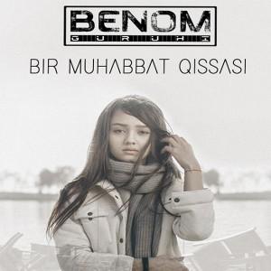 """""""BIR MUHABBAT QISSASI"""" FILM HAQIDA FILM."""